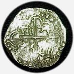 Authentic Treasure 4 reale